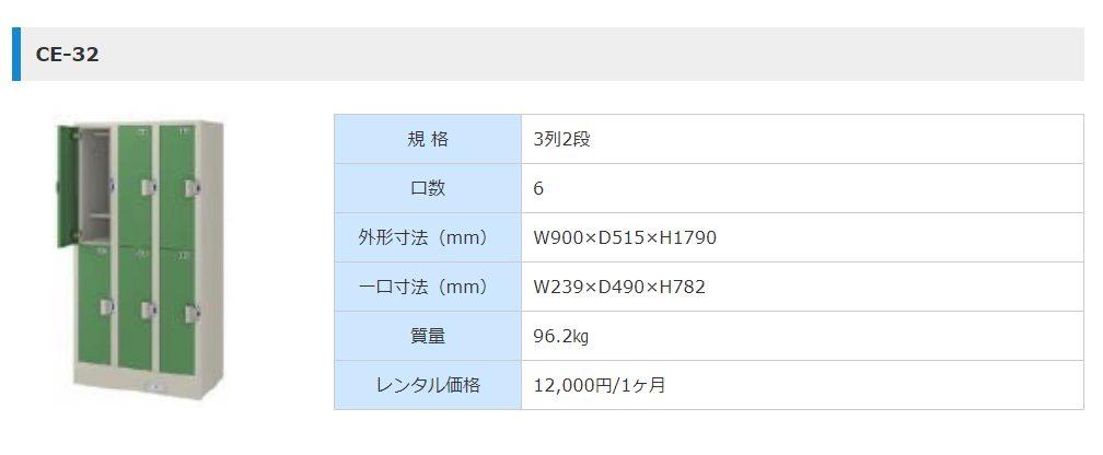 画像に alt 属性が指定されていません。ファイル名: CE-32.jpg